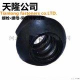 厂家直销锚杆螺母各种规格