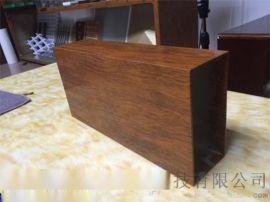 室内铝方通吊顶材料 木纹铝方通生产厂家