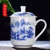 景德鎮陶瓷茶杯廠家批發