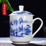 景德镇陶瓷茶杯厂家批发
