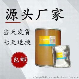 1, 1'-羰基二(1, 2, 4三氮唑) 现货供应
