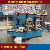 厂家直销大五组型材整形机、工业材整形机 幕墙料校正机成型设备