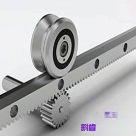 M3标准齿条加工 不锈钢小模数工业齿条 斜齿轮齿条