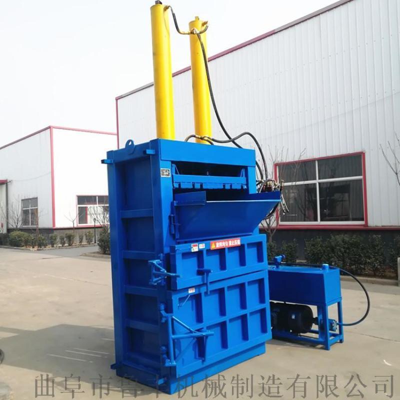 新式布匹液压打包机生产厂家