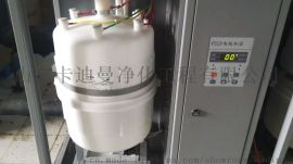 雅士空调AEH系列加湿器配件