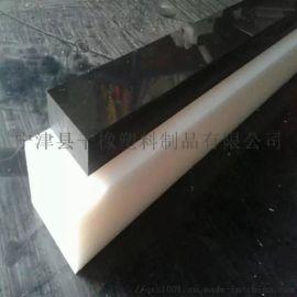 本厂专业制作聚乙烯板煤仓衬板各种板材