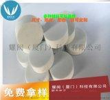 厂家直销EVA防滑胶垫  黑色海绵胶垫  圆形垫