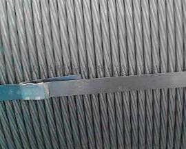 15.2预应力钢绞线多少钱