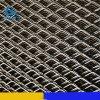 外牆鋁板網   牆幕鋼板網   鍍鋅鋼板網