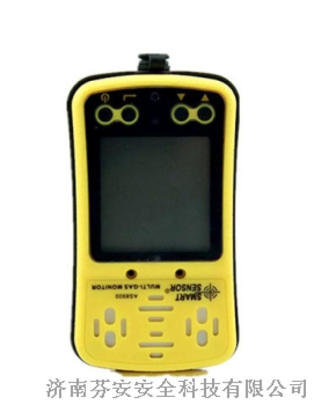 希玛AS8900气体检测仪+气体检测仪检测仪