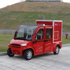 双排座电动消防车消防器材工具设施