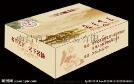 景德镇盒抽纸专业定制免费设计量大从优3-5天出货