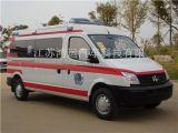 HYD5041XJHA3D4大通长轴救护车运送型
