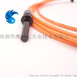 安华高HCS200/230um塑料包层光纤 HFBR4521 Avago接头 抗电磁干扰,可传200m