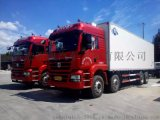 陕汽德龙x3000冷藏车价格,前四后八9.6米冷藏车报价,冷链运输车
