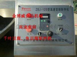 小型鱼豆腐机器多少钱