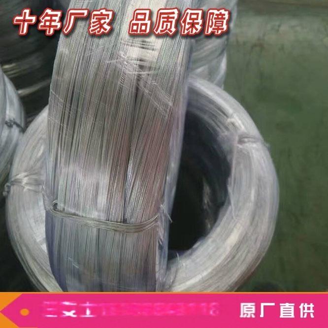 镀锌铁丝绳BWG22号镀锌铁线 钢筋绑扎丝截断丝