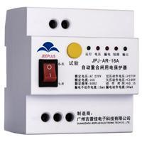 采用自动重合闸漏电保护开关的好处