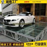 湖南科瑞得厂家直销铝合舞台上车舞台玻璃舞台