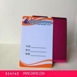 供应RFID智能卡、城市一卡通、IC卡、pvc会员卡、电子标签