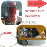 新上一款全自動石膏噴塗機進口粉刷石膏機 北京專賣