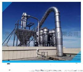 供应qg、jg、fg系列气流喷雾干燥机 **实验室组合式气流干燥机 气流喷射干燥机 脉冲式气流干燥机