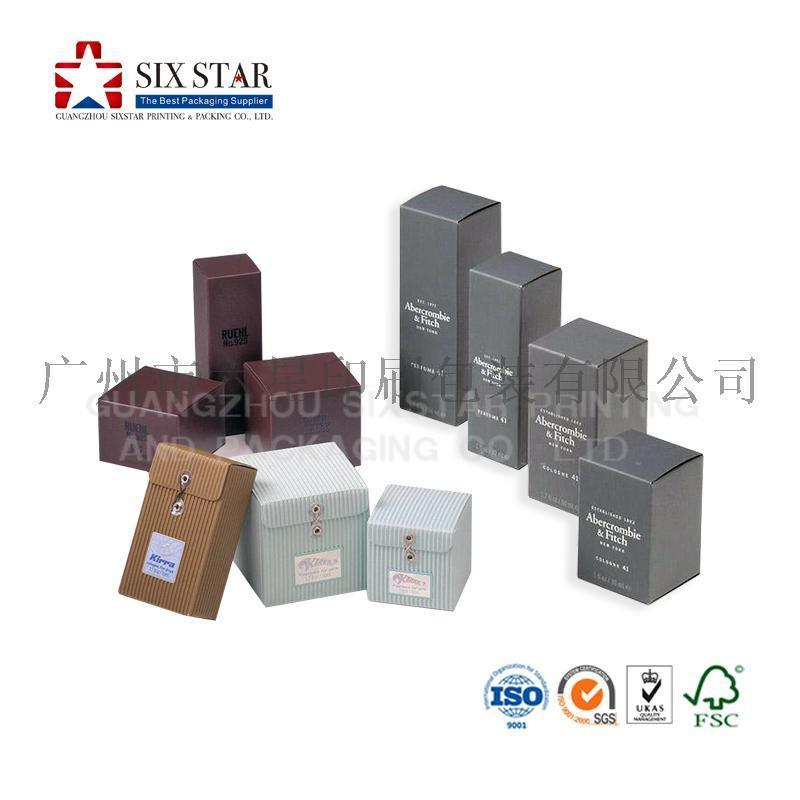 化妆品包装盒彩妆纸盒印刷包装护肤品包装套盒精装盒