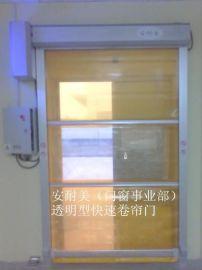 供应苏州/吴江PVC**型快速门(SKJ1500)