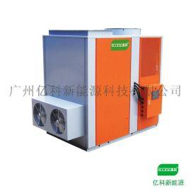 广东专业木材热泵恒温除湿机