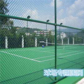 球場圍網廠家、籃球場圍網、體育場地圍網