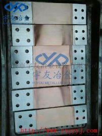 宇友冶金直销高品质空冷补偿器配套短网系统