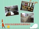南京烤漆展柜厂家 化妆品珠宝展柜