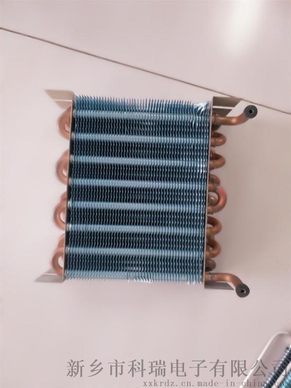 步入式老化房、熱老化銅管鋁翅片蒸發器冷凝器