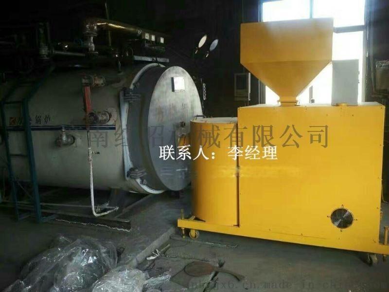 厂家直销生物质颗粒燃烧机,生物质颗粒燃烧炉厂家/公司