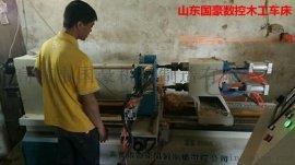 三轴数控木工车床价格、多功能数控木工车床价格多少钱、木工机床厂家
