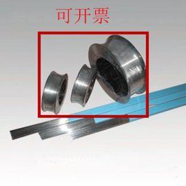 气保焊丝 二氧化碳气保焊丝