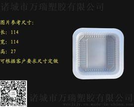 周黑鸭包装盒子 塑料盒托盘方形 pp食品盒 鸭货锁鲜装打包盒