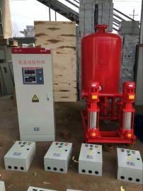 立式消防增压稳压成套机组给水设备气压罐稳压罐稳流罐水泵