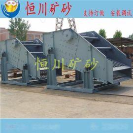供应恒川振动筛|沙金矿选金设备|大型矿用振动筛|振动筛生产厂家