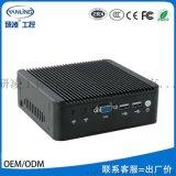 研凌NANO-N10B無風扇迷你工業工控電腦廠價直銷
