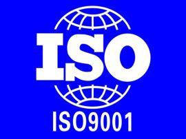 济南ISO9001质量管理体系 费用低 速度快