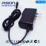 路盛源-专业生产9V1000mA 9WUL认证电源适配器 小型数码音响产品充电器
