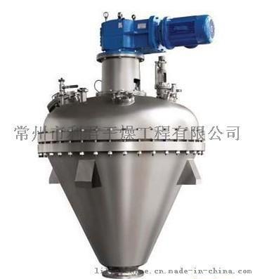 新型甜味剂三氯蔗糖干燥设备  锥形螺带混合干燥机