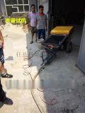 墙体钢丝网加固墙面喷浆机小型机器 适用