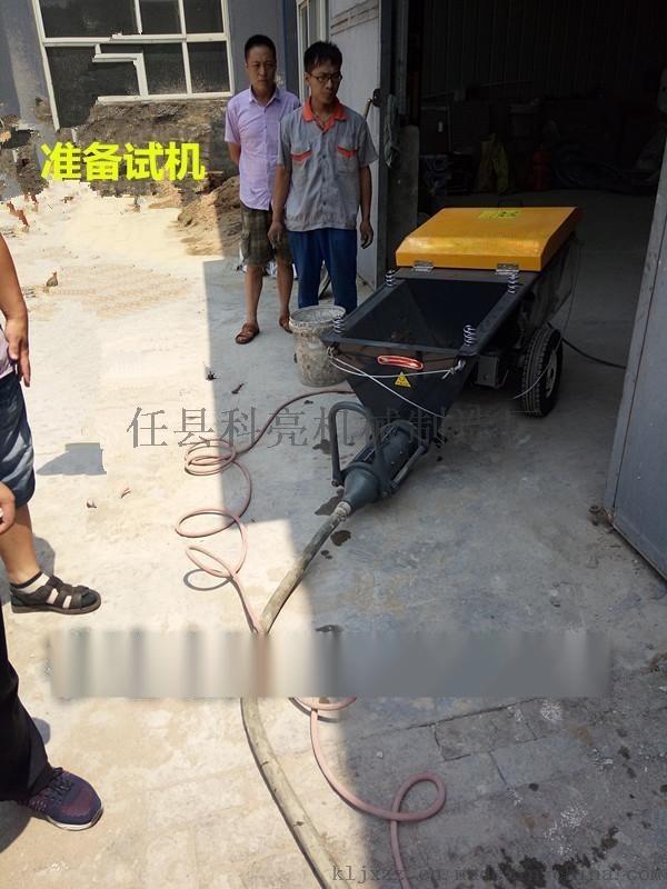 牆體鋼絲網加固牆面噴漿機小型機器 適用