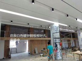启辰4S店门口门头装饰板-启辰4S店外墙镀锌钢板