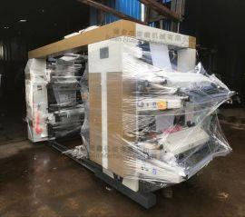 冥币印刷机 四色柔印机 塑料袋印刷机 背心袋印刷机 柔版印刷机