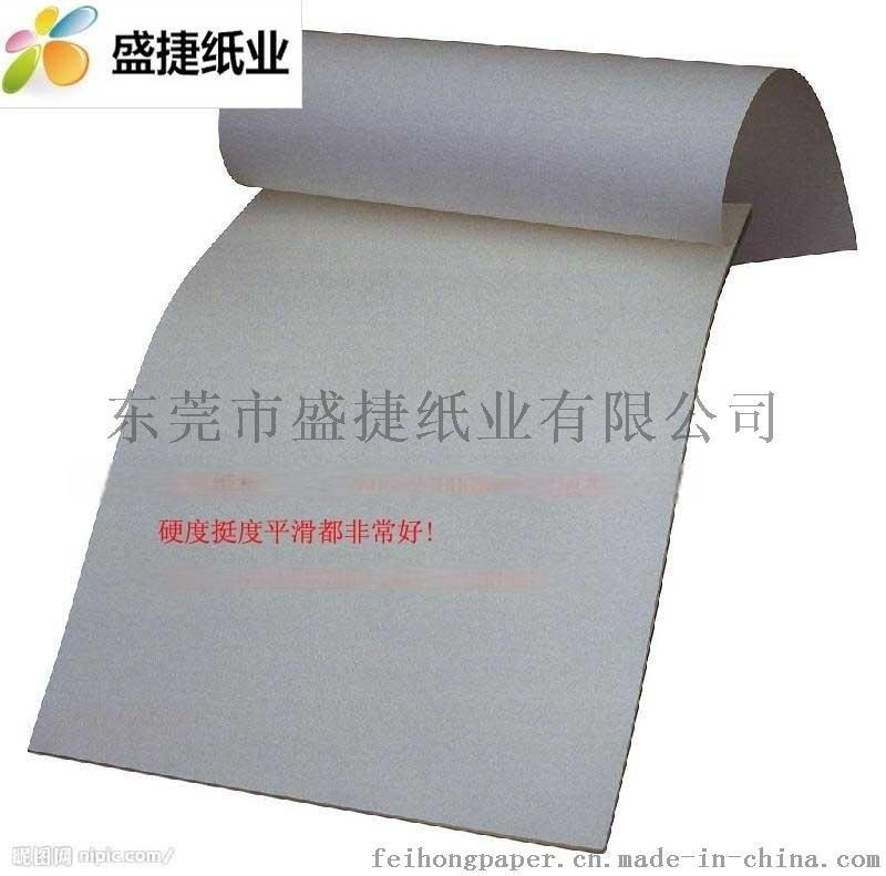 台历专用挺度**的灰板纸双灰纸板