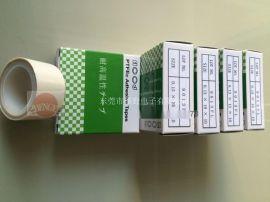 日本进口铁氟龙耐高温胶带