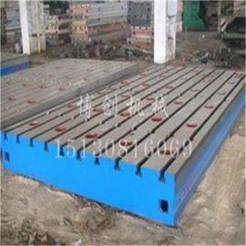 |t型槽平台 t型槽平板 铸铁t型槽平台 铸铁t型槽平板|-泊头博创机械设备制造有限公司